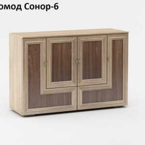 Комод Сонор 6 МДФ