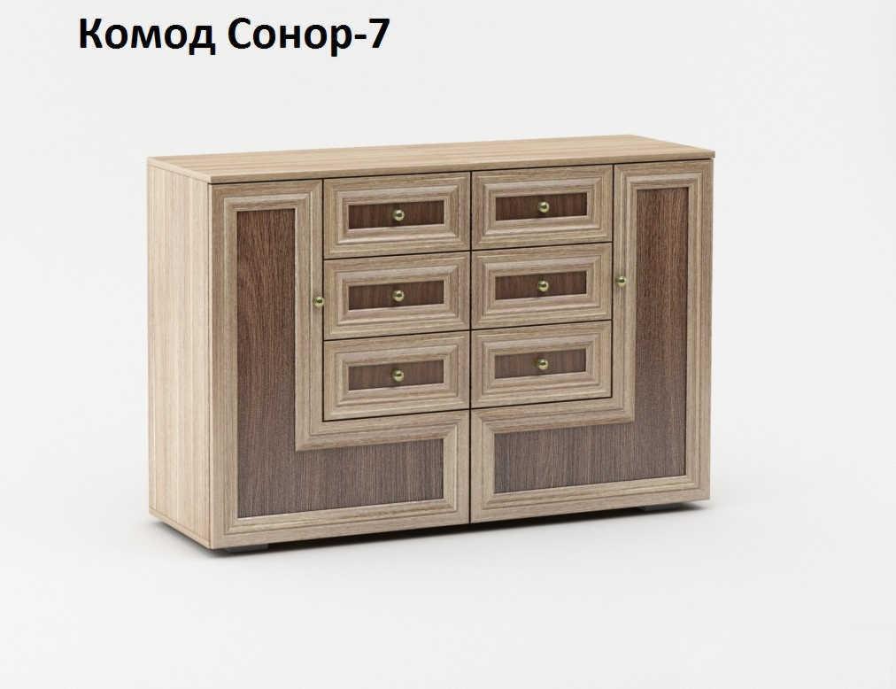 Комод Сонор 7 МДФ