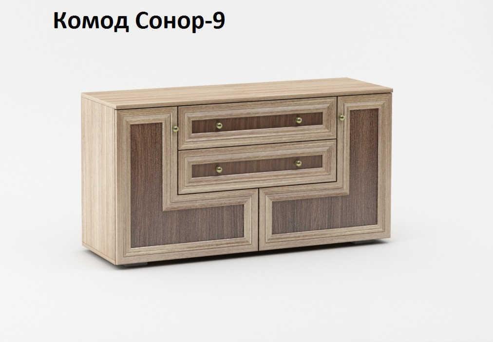 Комод Сонор 9 МДФ