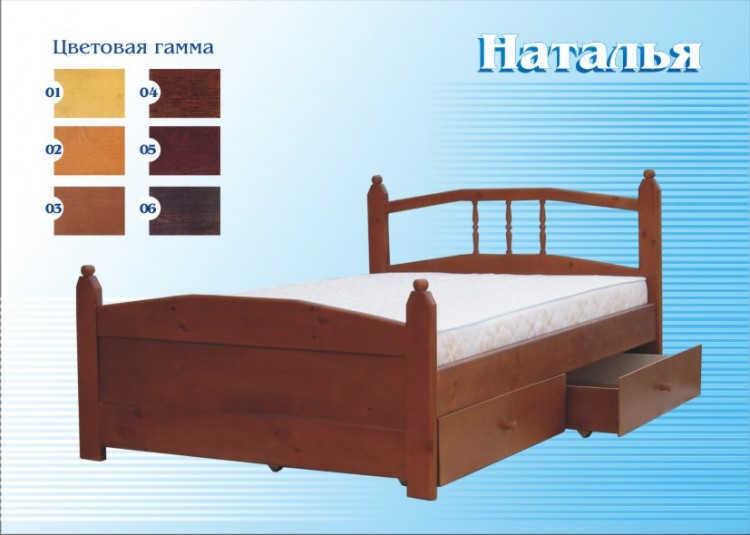 Кровать Наталья с ящиками