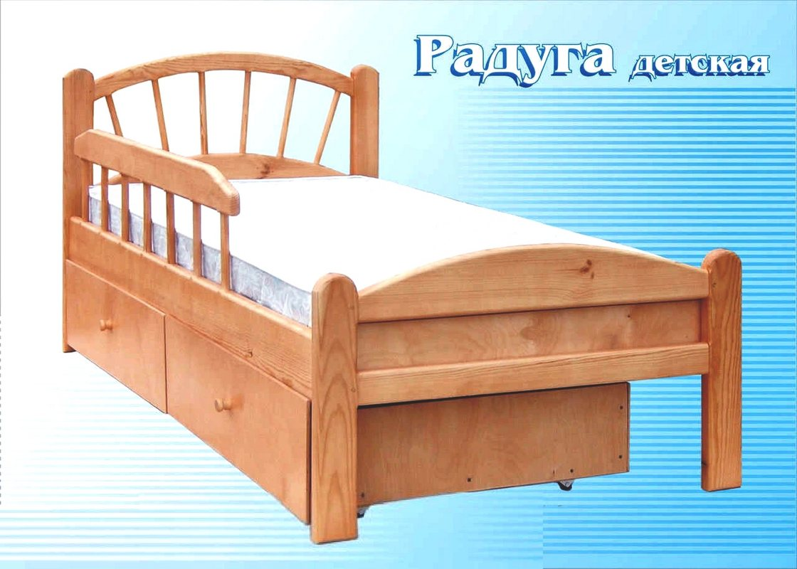 Кровать Радуга (детская)