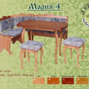 Кухонный уголок Мария-4