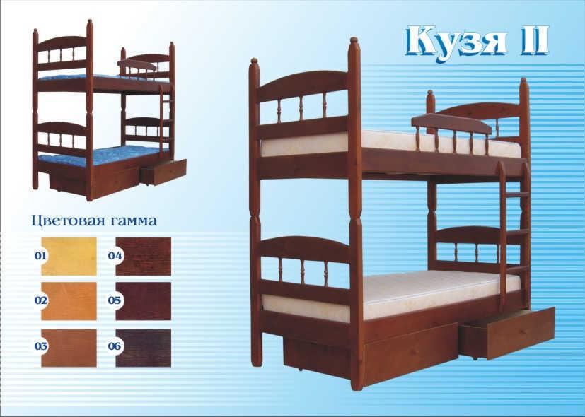 Кровать Кузя-2 (2-х ярусная)