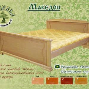 Кровать Македон
