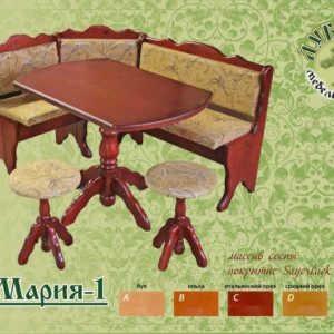 Кухонный уголок Мария-1
