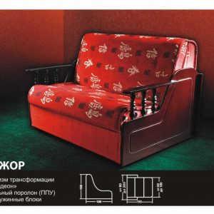 Большой диван аккордеон Мажор