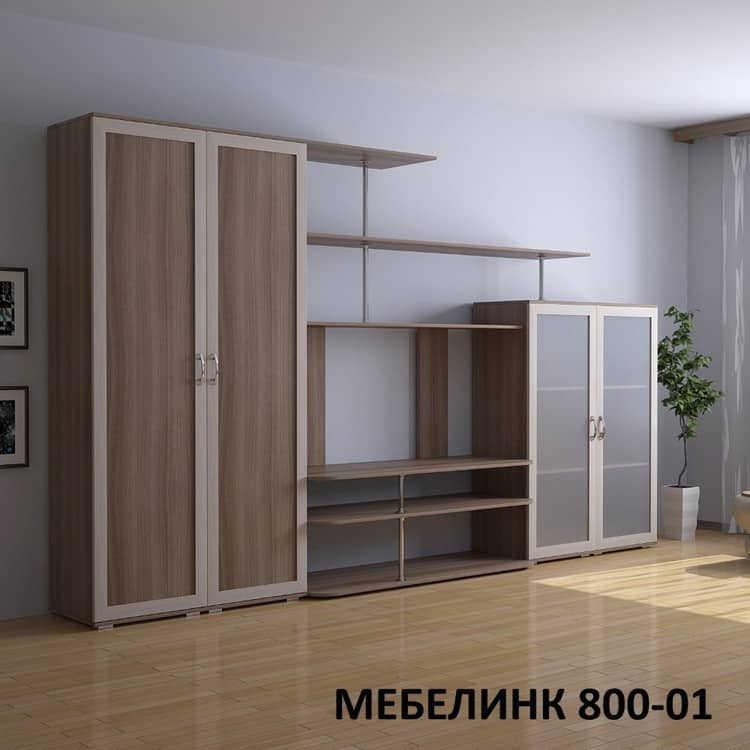 Стенка Мебелинк 800-01
