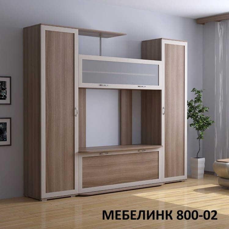 Стенка Мебелинк 800-02