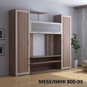 Стенка Мебелинк 800-03