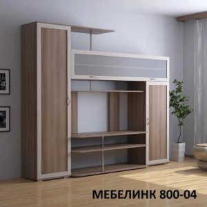 Стенка Мебелинк 800-04