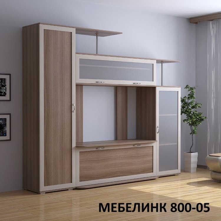Стенка Мебелинк 800-05