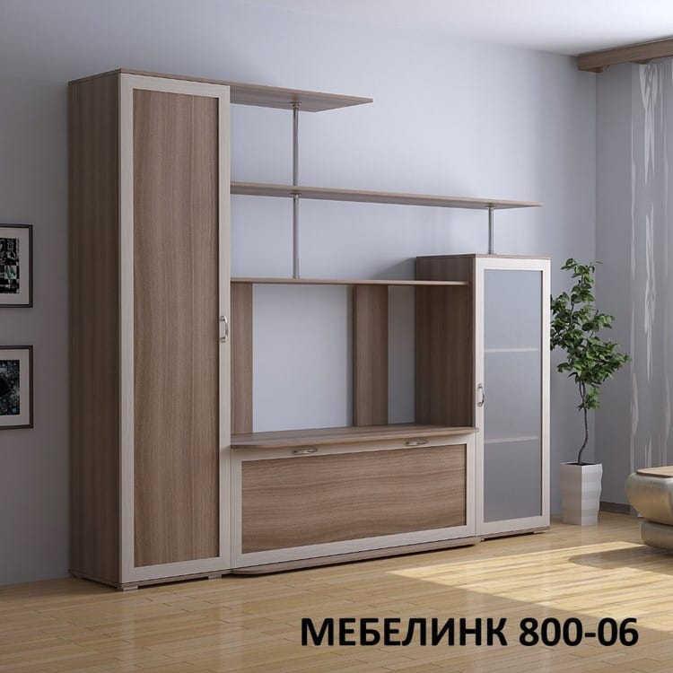 Стенка Мебелинк 800-06