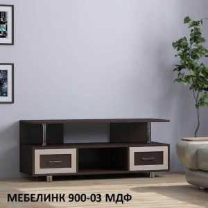 Тумба под ТВ Мебелинк 900-03 (рамка МДФ)