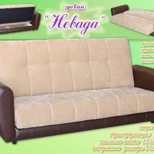 Модульный диван книжка Невада