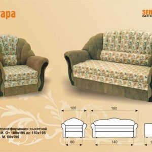 Комплект мягкой мебели Ниагара (3+1+1)