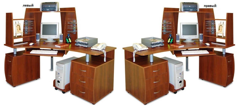 Компьютерный стол ПС 04.61 Н