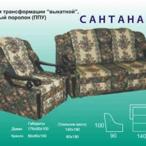 Комплект мягкой мебели Сантана Т (3+1+1)