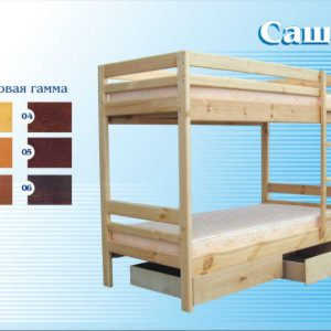 Кровать Саша (2-х ярусная)