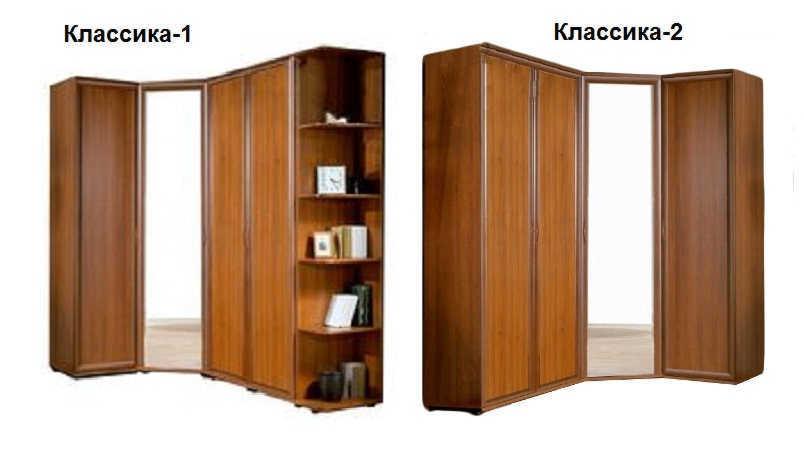 Шкаф угловой Классика-1 или 2