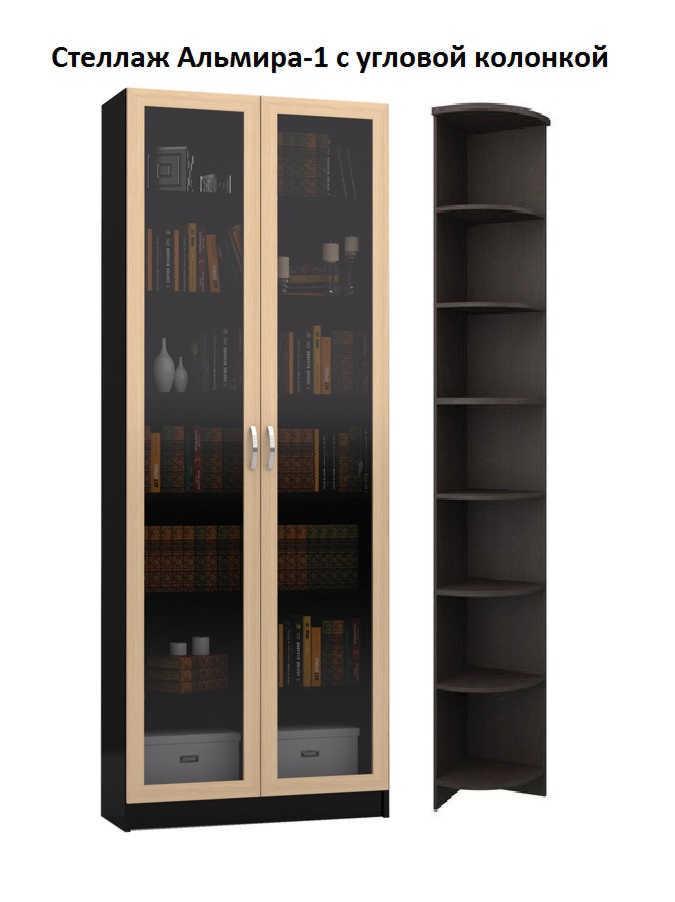 Стеллаж Альмира-1 с угловой колонкой