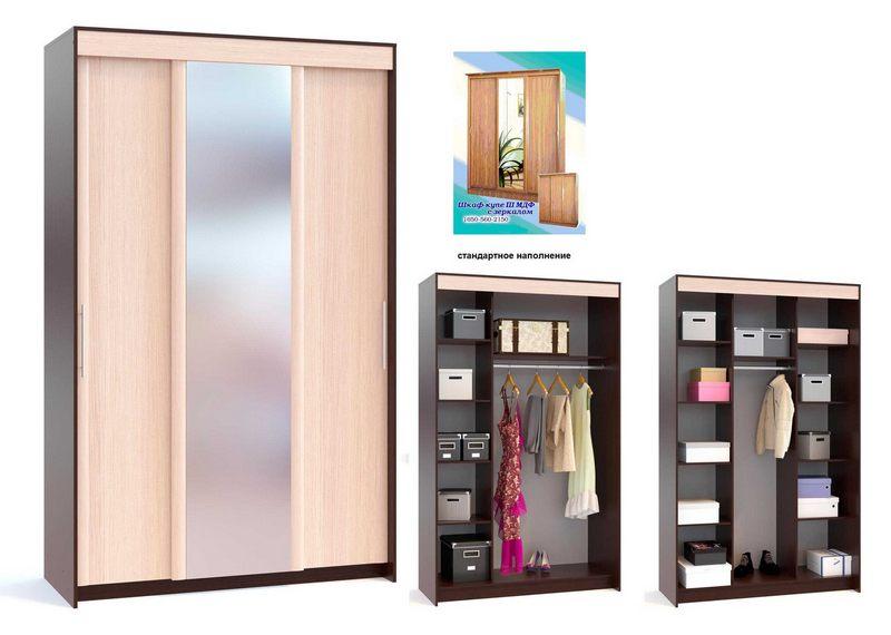 Шкаф 3-х створчатый рамка МДФ с зеркалом