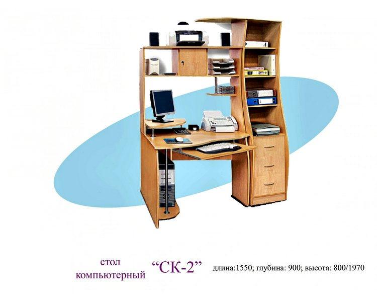 Компьютерный стол СК-2 (Грос)
