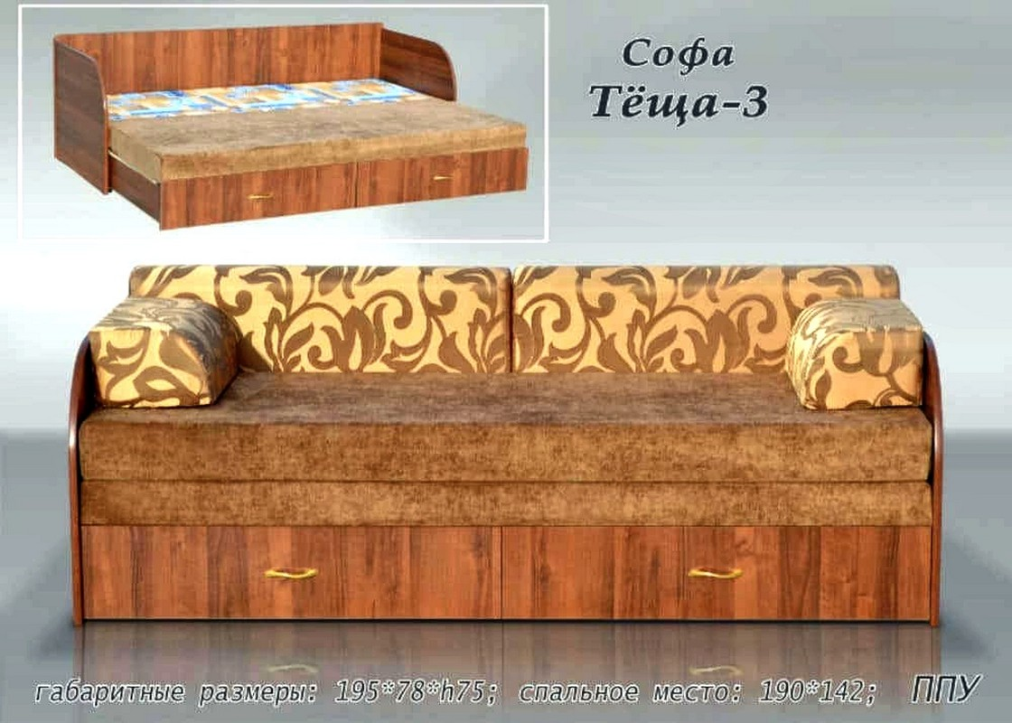 Софа Тёща-3