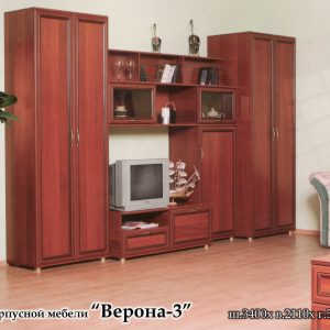 Стенка Верона-3