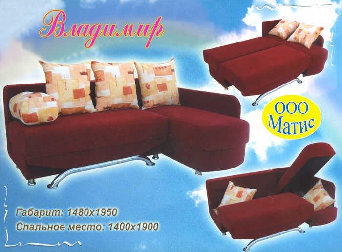 Угловой диван Владимир