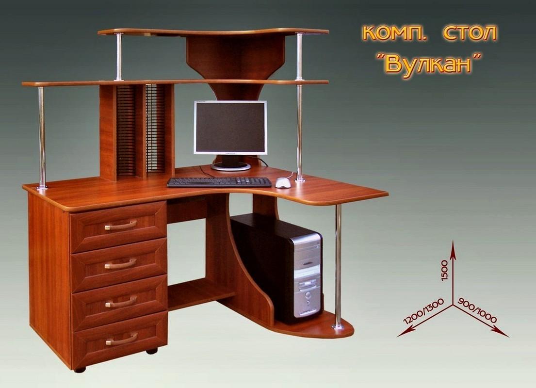 Компьютерный стол Вулкан